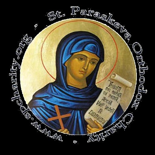 St. Paraskeva Orthodox Charity logo